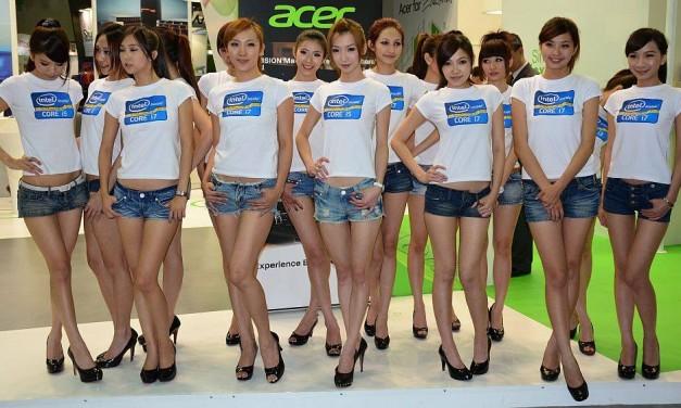 Noua generatie de procesoare Intel